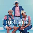 I Got You (Mobi Dixon Remix)/Encore