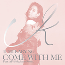 Come With Me (Sidechains Remix) (feat. AF)/Kary Ng