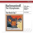 Rachmaninov: The Symphonies; The Rock/Rotterdam Philharmonic Orchestra, Edo de Waart