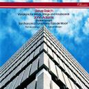 Reich: Variations for Winds, Strings & Keyboards / Adams: Shaker Loops/Edo de Waart, San Francisco Symphony