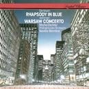 Gershwin: Rhapsody in Blue / Addinsell: Warsaw Concerto / Chopin: Fantasy on Polish Airs / Liszt: Polonaise brillante / Litolff: Scherzo/Misha Dichter, Philharmonia Orchestra, Sir Neville Marriner