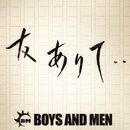 友ありて・・/BOYS AND MEN