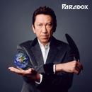 Paradox/布袋寅泰