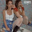 H8U/Liz Huett