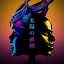 On Our Way Home (EP)/Empire Of The Sun