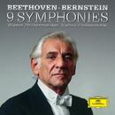 Beethoven: 9 Symphonies (Remastered 2017 / Live)/Wiener Philharmoniker, Leonard Bernstein