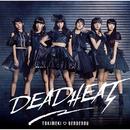 DEADHEAT/ときめき♡宣伝部