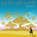 旅歌ダイアリー2/ナオト・インティライミ