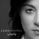 Ya Lebnan/Lea Makhoul