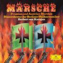 ドイツ行進曲集/Berlin Philharmonic Wind Ensemble, Herbert von Karajan
