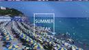 Summer Break (feat. Ariel)/Zabot