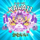 Kawaii/Goodbye Pants