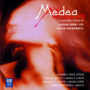 Medea/Merlyn Quaife, Angela Giblin, Michael C. Smith, David Lemke, Rosanne Hunt, Elizabeth Barcan, Denise Papaluca, Peter Neville, Mark Summerbell