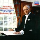 Tchaikovsky: Symphony No. 4/Sir Georg Solti, Chicago Symphony Orchestra
