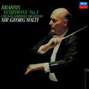 ブラームス:交響曲 第1番/Sir Georg Solti, Chicago Symphony Orchestra