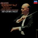 ブラームス:交響曲 第2番、悲劇的序曲/Sir Georg Solti, Chicago Symphony Orchestra