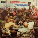 チャイコフスキー:交響曲第5番、ウェーバー:歌劇<オベロン>序曲/Sir Georg Solti, Chicago Symphony Orchestra