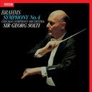 ブラームス:交響曲 第4番/Sir Georg Solti, Chicago Symphony Orchestra