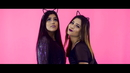Tchau Tchau Mozão (Lyric Video)/Luanna & Lorys, DJ Yuri Martins