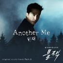 Black (Original Television Soundtrack / Pt. 3)/Min Chae