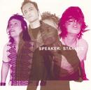 Starlite/Speaker