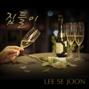 Housewarming/Lee Se Joon
