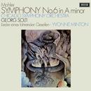 マーラー:交響曲 第6番 イ短調 <悲劇的>/Sir Georg Solti, Yvonne Minton, Chicago Symphony Orchestra