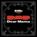 Dear Mama/P.O.P