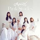 Pink Stories/Apink
