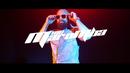 Bumbum BatBag (Lyric Video)/MC Maromba