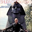 Schumann: Etudes Symphoniques etc/Shura Cherkassky