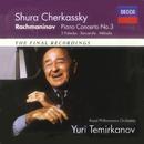 Rachmaninov: Piano Concerto No.3; Morceaux de Fantaisie/Shura Cherkassky, Royal Philharmonic Orchestra, Yuri Temirkanov