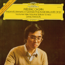 Chopin: Andante spianato et Grande Polonaise brilliante op. 22; Nocturnes; Valse; Mazurkas; Ballade; Scherzo/Dang Thai Son