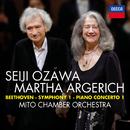 Beethoven: Piano Concerto No.1 in C Major, Op.15: 3. Rondo (Allegro scherzando) (Live)/Martha Argerich, Mito Chamber Orchestra, Seiji Ozawa