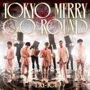 TOKYO MERRY GO ROUND/Da-iCE
