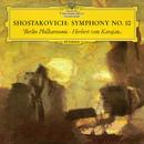 Shostakovich: Symphony No.10/Berliner Philharmoniker, Herbert von Karajan