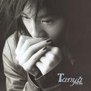 Tanya/Tanya Chua