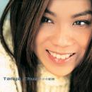 Remember/Tanya Chua