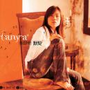 The Best Of Tanya/Tanya Chua