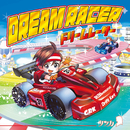 DREAM RACER/リツカ