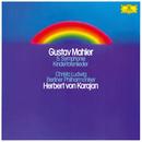 Mahler: Symphony No.5, Kindertotenlieder/Christa Ludwig, Berliner Philharmoniker, Herbert von Karajan