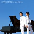ピアノ・スパシアル/レ・フレール