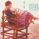 BTB Yu Ji Bu Zai Lai/Vivian Lai