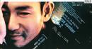 Ai Bu Chu Kou/Bowie Lam