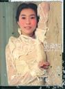 Angel Of Mercy/Shen Yue Zhang