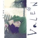 So Bravo 13 Songs/Valen Hsu