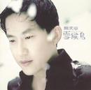Snow Migrator/Panda Hsiung