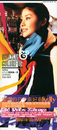 Shan Liang Mei Yi Tian Shining Xin Ge + Jing Xuan/Hui Lin Chen