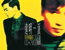 Te Shu Guan Xi Jing Xuan 37 Shou/Tat Ming Pair