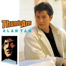 Back To Black Thunder Arm - Tan Yong Lin/Alan Tam